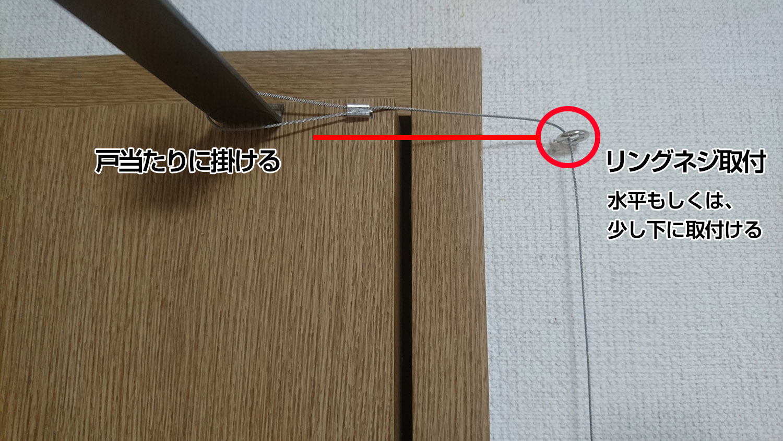 ネコ用自動ドアの取付
