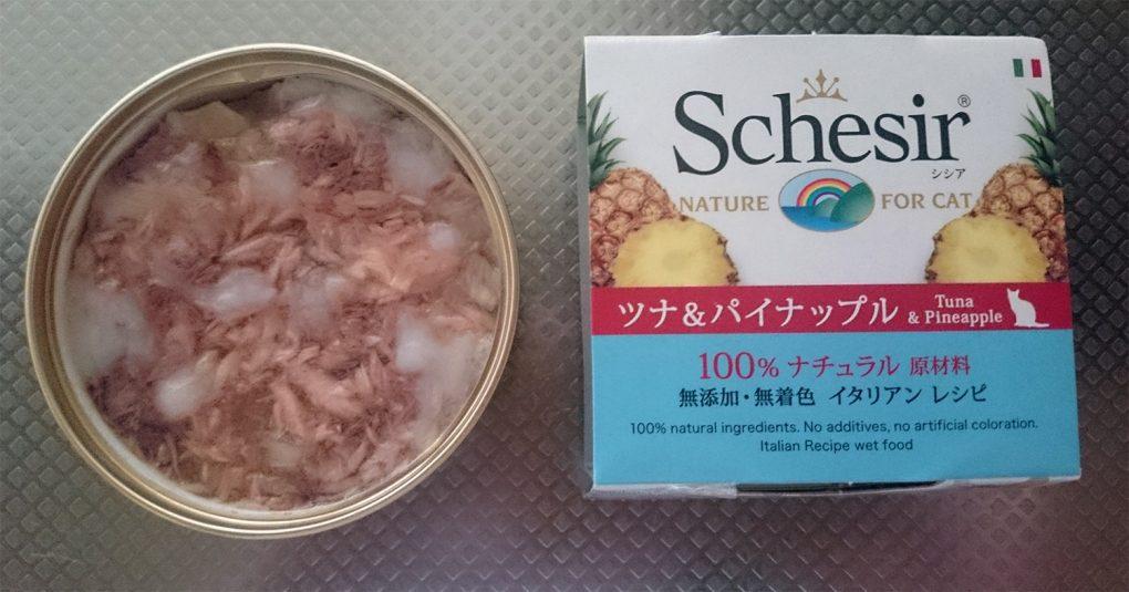 シシア (Schesir) キャット チキン&パイナップル75g