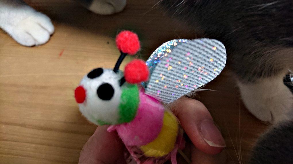 ドギーマンハヤシ キャティーマン じゃれ猫ブンブンミツバチ