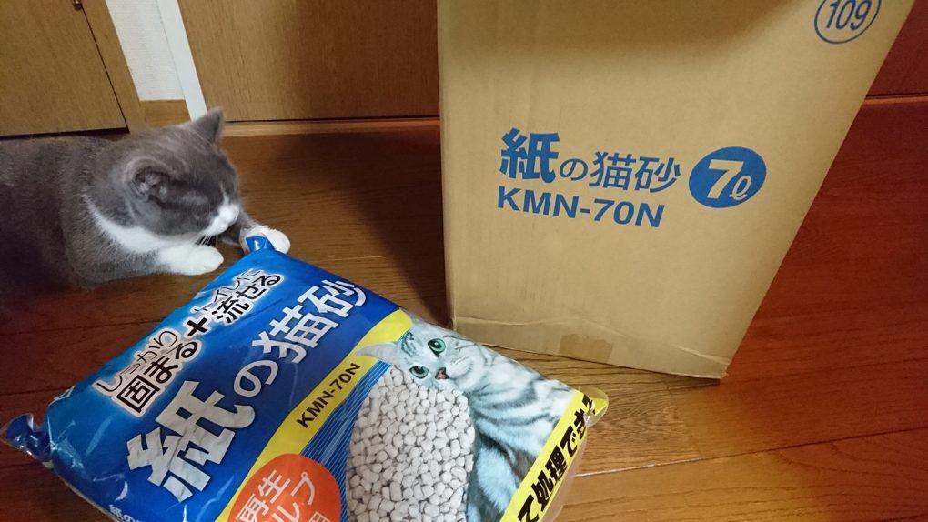 安い猫砂 定期配送