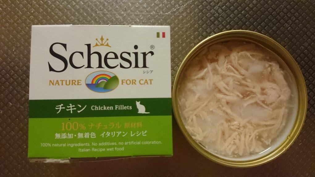 シシア チキン100%ナチュラル原材料